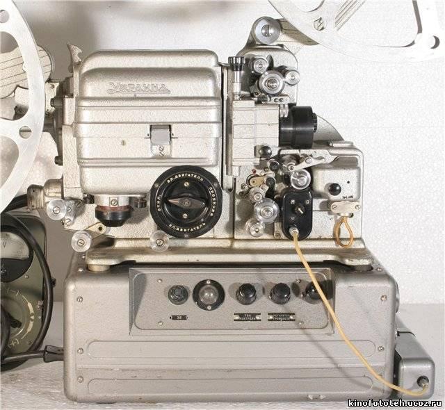 ...являются усовершенствованными моделями проекторов серии 16-ЗП и выпускались в основном, Одесским заводом КИНАП.